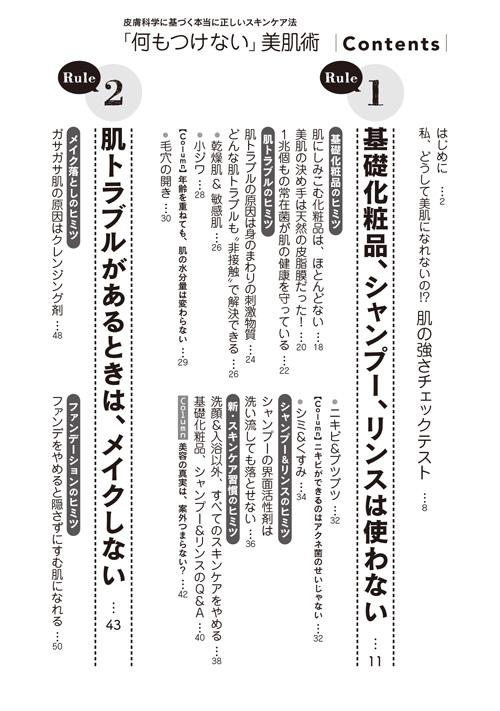 index-1.jpg.jpg