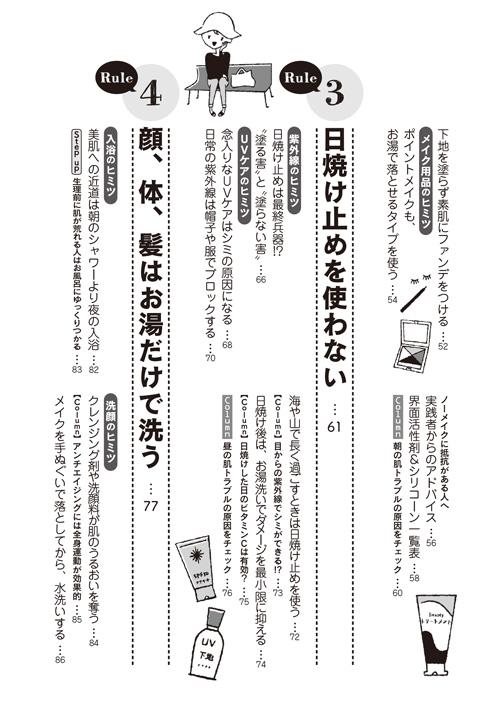 index-2.jpg.jpg