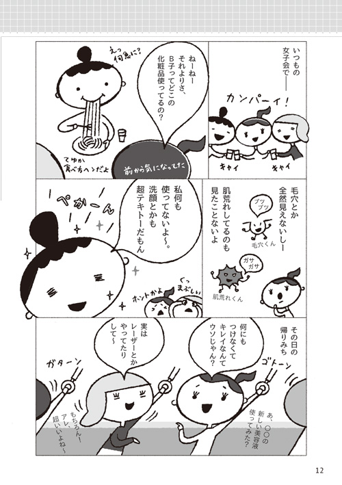 part1-1.jpg.jpg