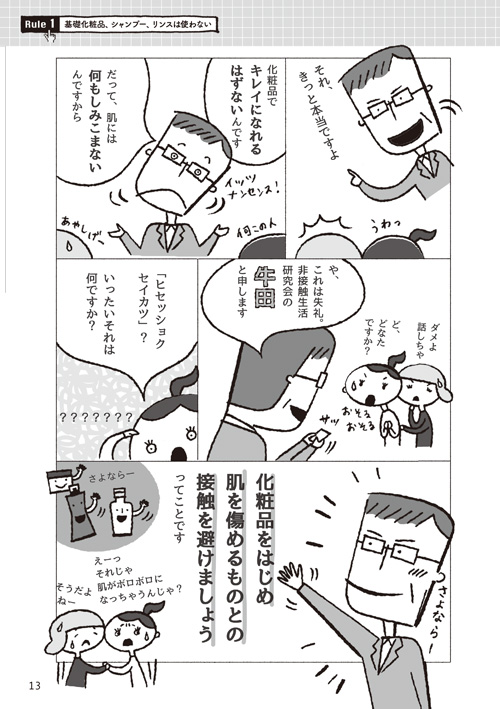 part1-2.jpg.jpg