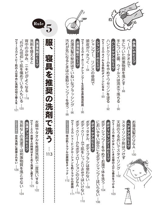 index-3.jpg.jpg