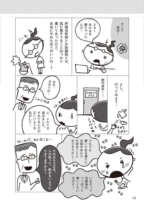 part1-5.jpg.jpg